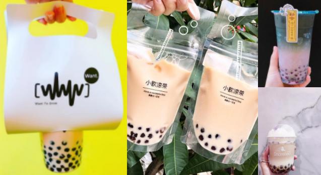 「提袋珍奶」竟然只要25元!網友瘋狂搶購的4間爆紅珍珠奶茶你沒喝過太落伍!