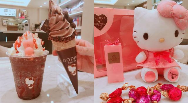 能搶到它真的太幸運!GODIVA聯名Hello Kitty推出全球限量禮盒再度萌翻少女心!