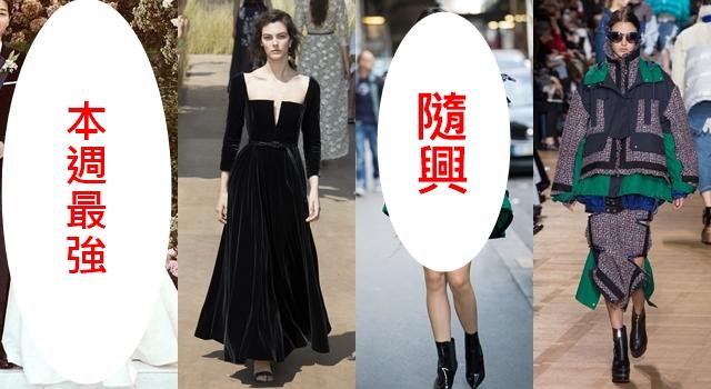 【時尚前後台Top 5】女星、模特兒尬時尚!No.3 呸姐蔡依林「就愛露腿」再冷也不怕