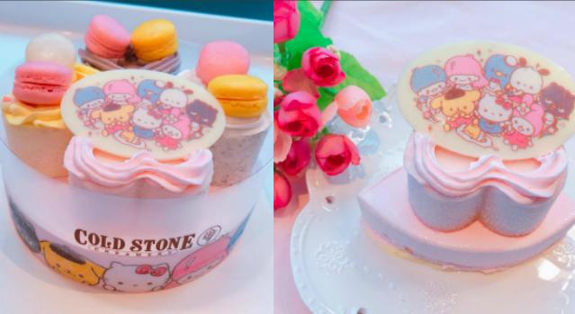 全台限量的Hello Kitty聯名冰淇淋!2017年最夯「耶誕限定甜點」手刀開搶!