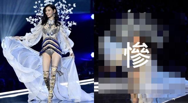 驚!維密上海秀中國超模奚夢瑤慘摔,網友:不知道明年還有沒有她?