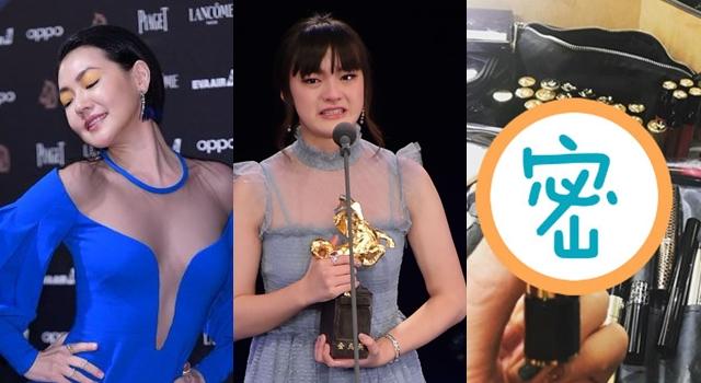 幸運唇色是「它」!14歲文淇獲最佳女配角,與小S金馬紅毯唇膏同色號!