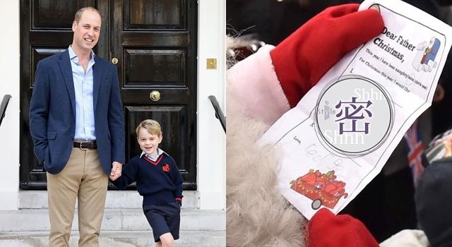 老爸代勞跟耶誕老人要禮物!喬治小王子的耶誕願望竟然是…