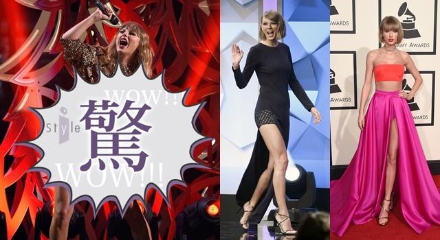 發福小天后惹到造型師?泰勒絲穿「寬鬆短褲」遮不住臃腫大腿...