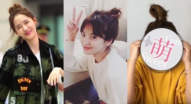 宋慧喬、潤娥、李聖經私下超愛「丸子頭」!髮型師示範2分鐘綁法超簡單看了就會!