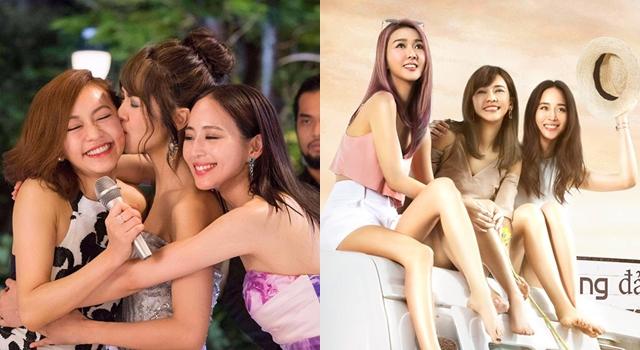 《閨蜜2》帶起「姐妹裝」風潮!陳意涵、張鈞甯、薛凱琪好感情這樣穿出來!
