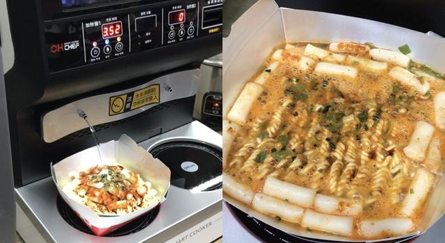 【實測】韓國自助泡麵機正夯!5分鐘現煮辣炒年糕麵口感是...?