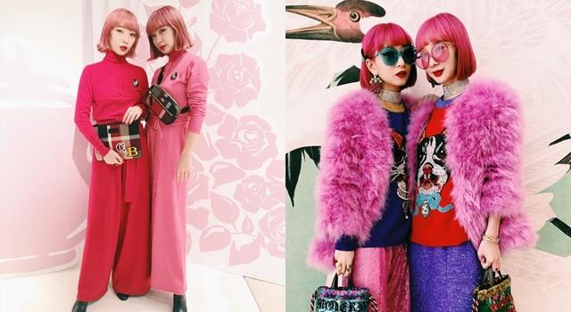 這樣穿太狂了!日本雙胞胎姊妹從頭到腳「粉紅控」驚艷時裝週!