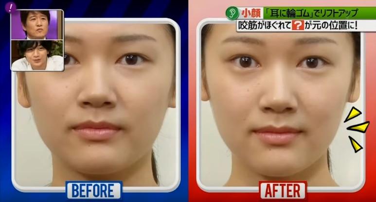 日本人瘦身最狂!「一條橡皮筋」瘦臉法真的有效?實測效果公開!