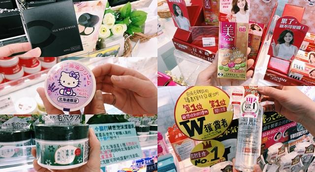 別地方買不到的獨家商品!北海道札幌藥妝來台這 5 樣不買會後悔!