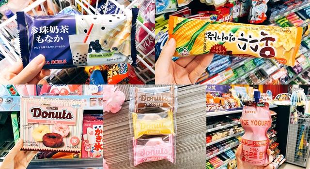 全球獨家珍珠奶茶雪糕、玉蜀黍冰棒!5款超商必買冰品好吃又有梗!