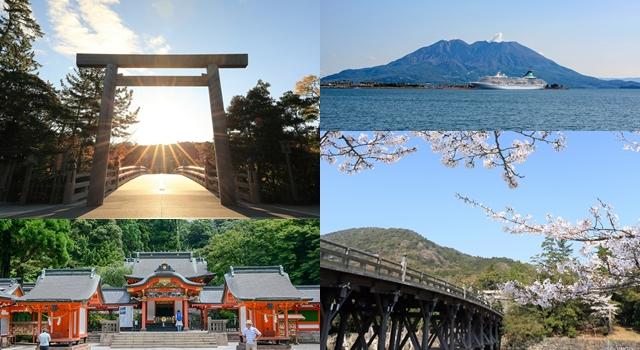 再去東京大阪太落伍!日網統計接下來一定紅的「最新旅遊勝地」TOP5!