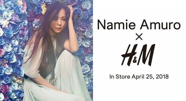 安室奈美惠引退前新作曝光!代言「H&M度假系列」台灣也買得到!