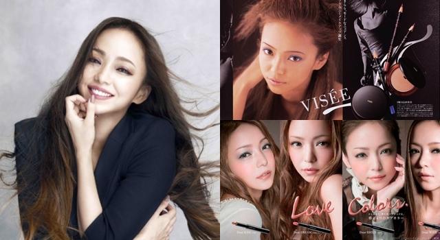 引退前最後一波作品曝光!回顧安室奈美惠20年來帶起的必學彩妝潮流!
