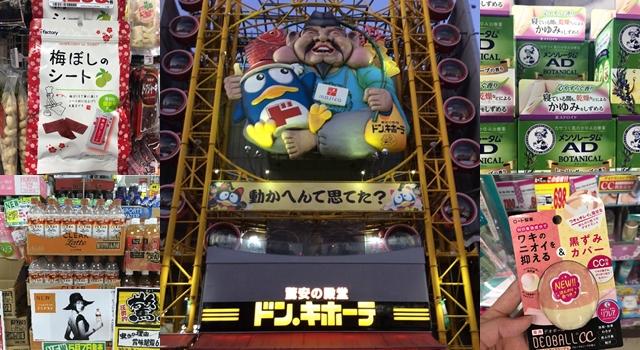 日本必逛的唐吉訶德限時海外免運!10個不買會搥心肝的必搶商品是…