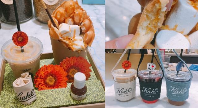 Kiehl's全球唯一咖啡廳「買餐送保養品」!帶閨蜜男友寵物咖啡買一送一!
