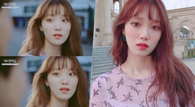 韓劇女星都在偷偷改變妝感畫法!李聖經嬌羞女人味靠「1/3眼神妝」