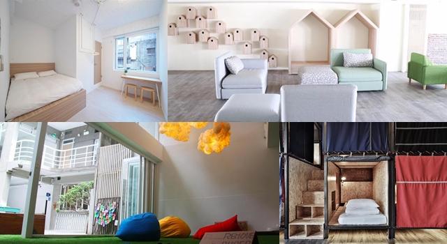 台灣也能住到高CP質感青旅!背包客最推5間「平價、設計感青年旅館」!