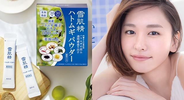 地表最強「美白神器」未上市先轟動!「吃的雪肌精」引發日本網友熱議!