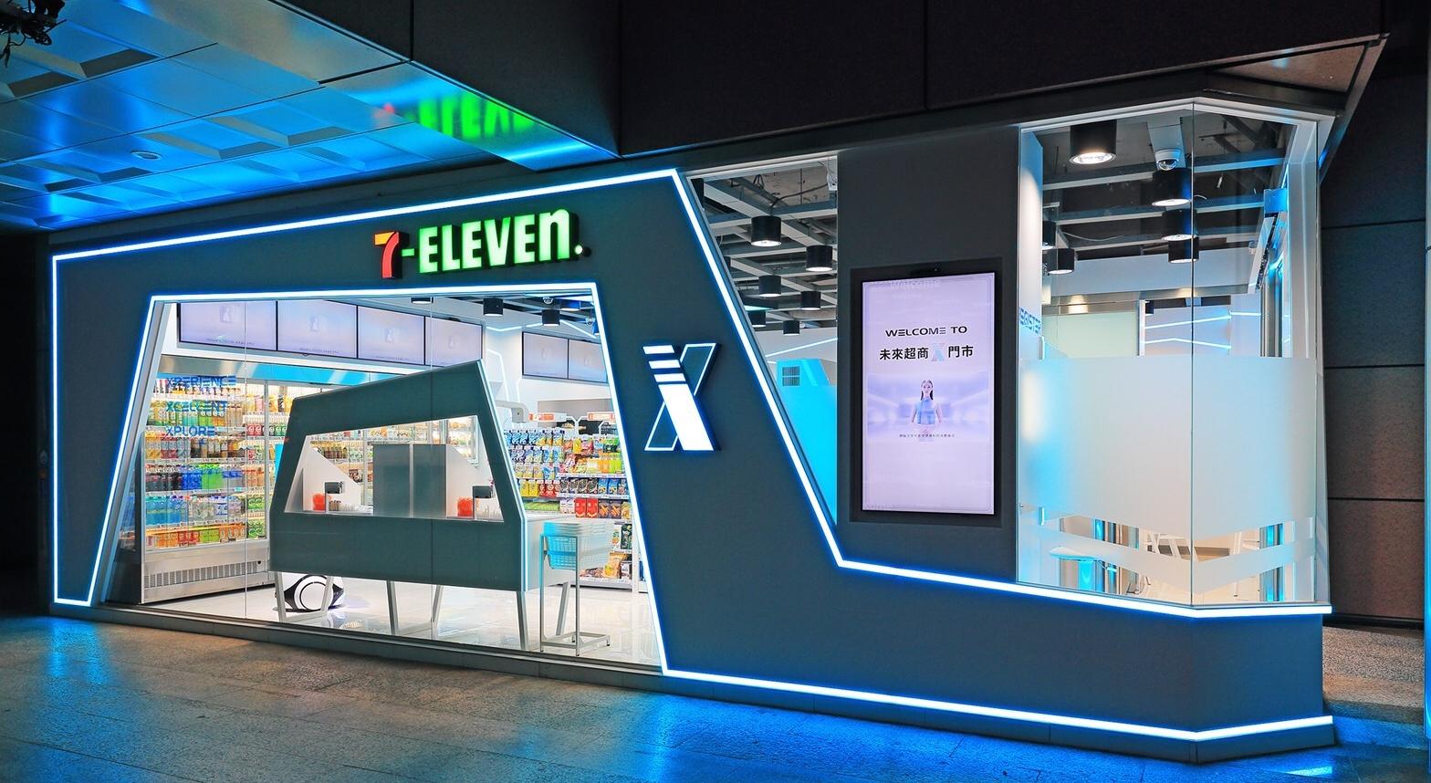 超商第二間無人店來了!六大新科技購物只要3分鐘,還有兩款限定飲料!