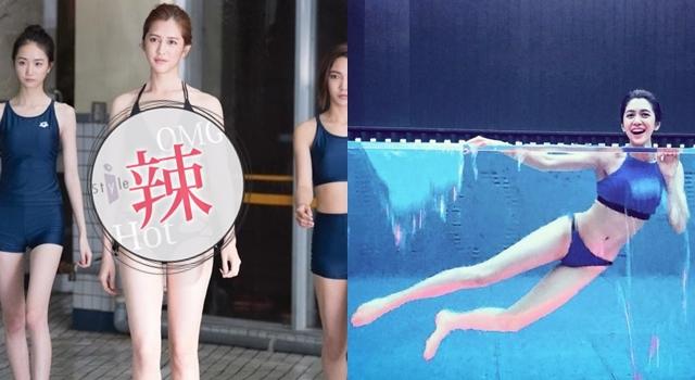 劉奕兒「胸前挖空」解放性感!穿連身泳衣比兩截式比基尼更辣眼!