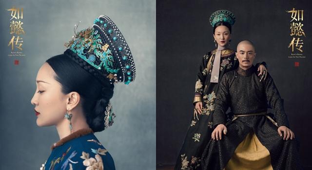 《如懿傳》服裝、道具醜到不可思議...男女主角穿這樣網友驚呆!