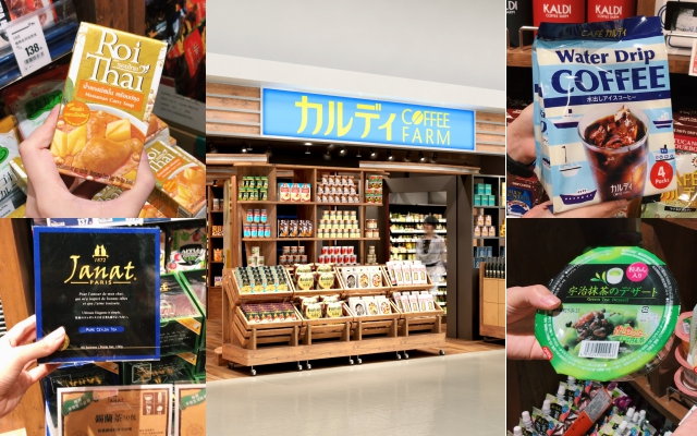 咖啡迷注意!日本400間連鎖「咖樂迪咖啡農場」來台,日本最火的10大熱銷是...