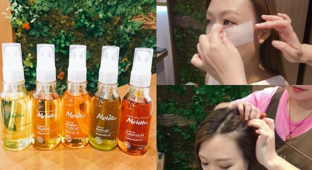 粉刺油痘肌絕不能用油保養?美容師私藏「霜水面膜用法」皮膚超嫩亮!