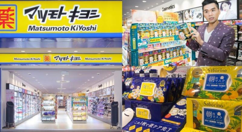 松本清台灣開幕價差出爐!代購超夯面膜與日本價格同步、限時驚喜價最划算!