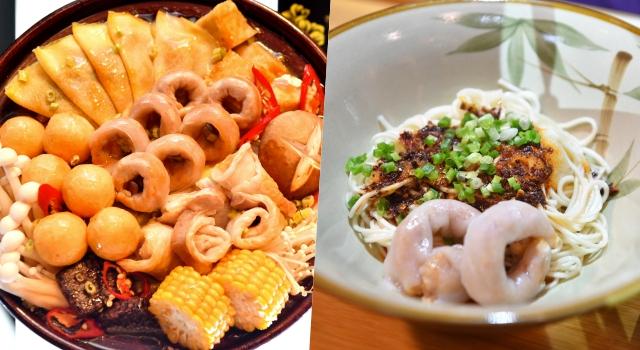 在家就能吃到米其林三星!桂冠聯名「頤宮」推流沙湯圓、麻辣湯底!