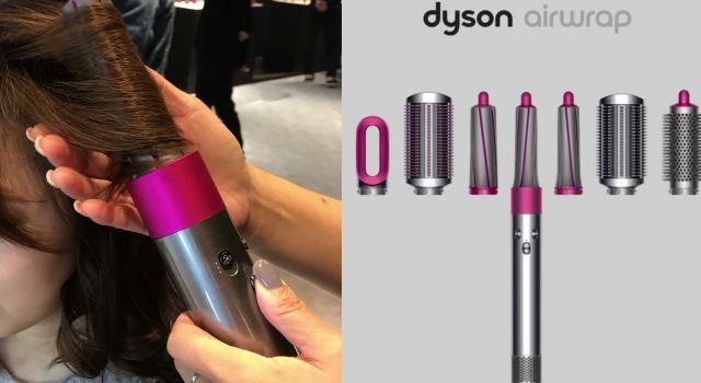 再也不怕被電棒燙傷了!Dyson用「空氣」捲頭髮還不傷髮質!