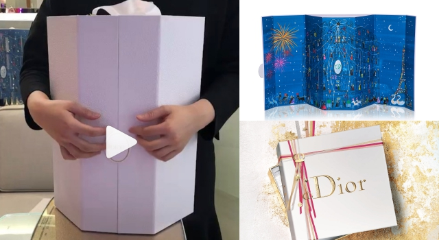巴黎耶誕夜空就在眼前!Dior倒數日曆、燙金包裝美到窒息!