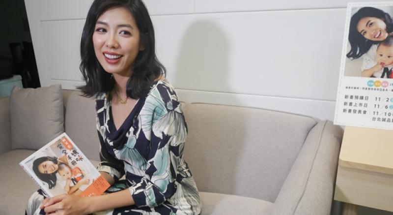 (有片)辣媽林可彤暢聊媽媽經「放太鬆」!嘴快約粉絲:一起來受孕!