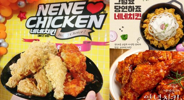 劉在錫大神代言10年的韓國必吃!NeNe Chicken炸雞來台開幕啦!