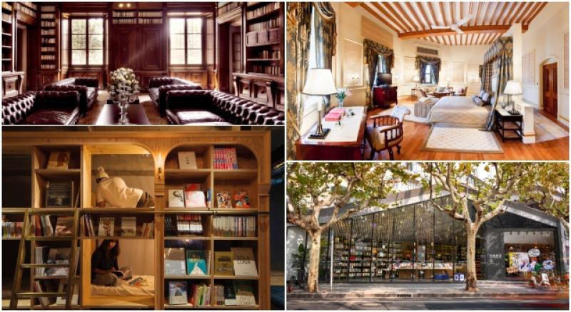 最文青的「全球十大書屋」名單公佈!台灣的這間飯店也入榜...