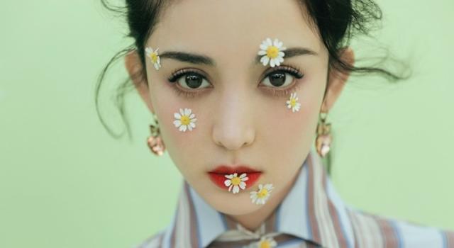 古力娜扎亂髮登封照曝光!「花瓣妝、火雞服」驚呆網友!