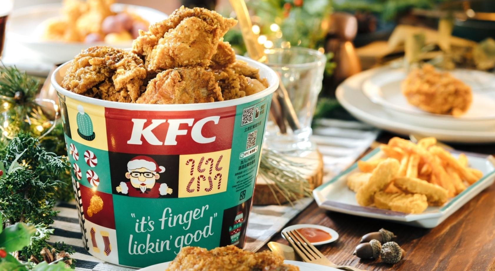 肯德基爺爺換新裝!推耶誕限定炸雞桶還有秘製酸甜醬脆雞!