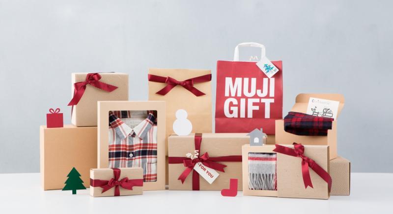 無印良品送耶誕禮物啦!寢具、文具都特價,滿額還送720元好禮!