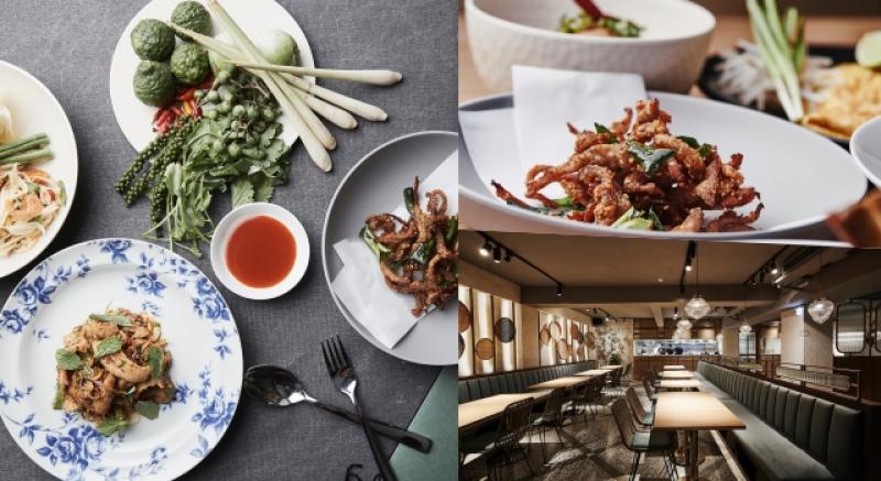 全台北最道地的泰國家常餐廳!米其林一星主廚的「baan」海外首店開幕!