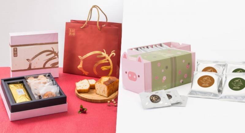 環保小豬面紙盒、日本天皇也愛的甜點...過年送禮選這些可愛又有面子!