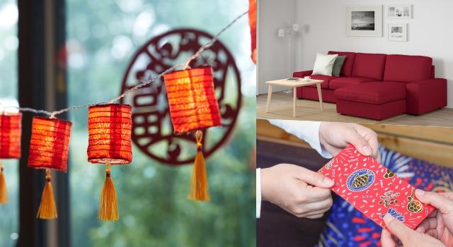 竟然還推出佛跳牆!IKEA「新年限定」系列讓家裡一秒充滿年味!