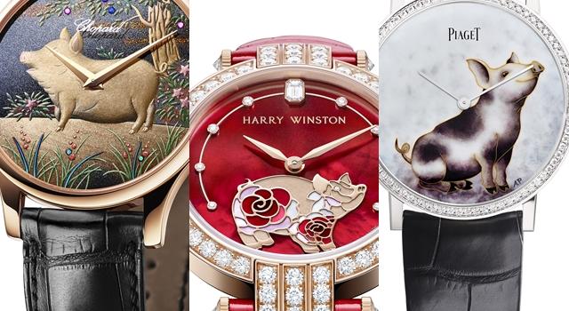 女子錶》手錶上的豬不到三公分!竟然連「肉感」都畫出來了!