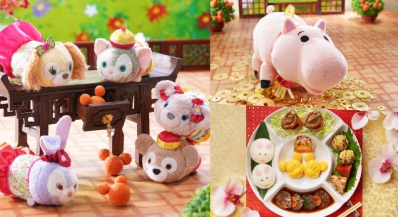 新年就到香港迪士尼!50款限定商品買到手軟、三隻小豬陪你過年還每天送紅包!