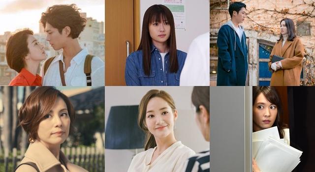 跟宋慧喬、新垣結衣學「辦公室穿搭」!2018 日韓電視劇追起來!