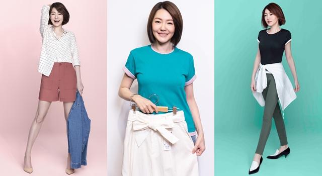 小S愛平價時尚!一招穿出「簡單卻不簡單」日常時髦風格!