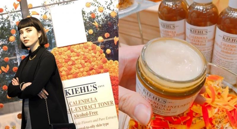 全球首賣在台灣!Kiehl's 金盞花推出爆水霜,推開看得見水珠!