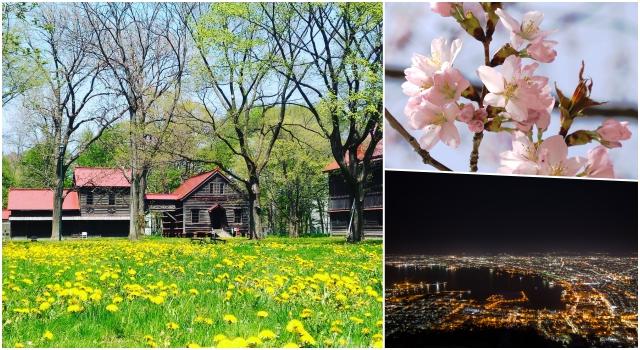 把握清明連假出國去!盤點北海道春天必去3大超好拍景點!