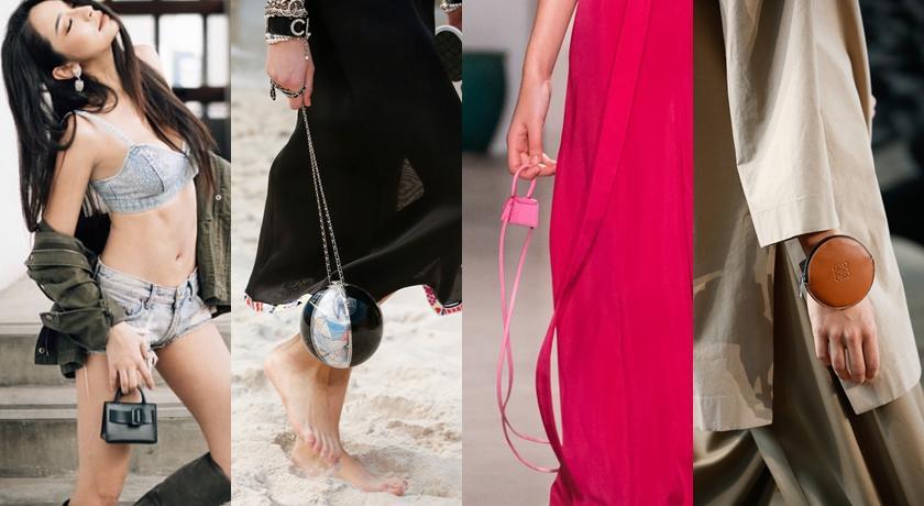包包小到連手機都放不下!時尚圈「不合理手袋」卻人人搶背?