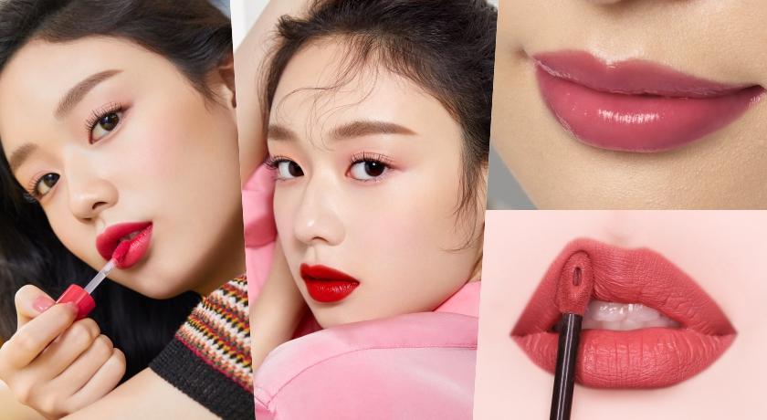 讓人想親一下的juicy唇!唇彩新品用「自然水光感」打造夏日好氣色!