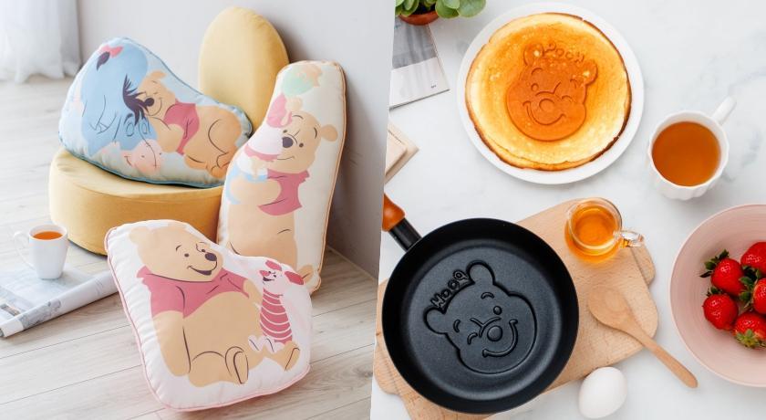 可以做出維尼鬆餅的煎鍋必收!HOLA聯名小熊維尼推寢具、杯組光看就融化!